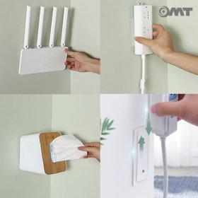 OMT 벽걸이 강력부착 멀티탭 리모콘 거치대 OSO-T23