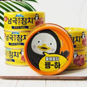 펭하  동원 펭수참치 135G 6