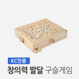 창의력 구슬게임 KC인증 미니구슬게임