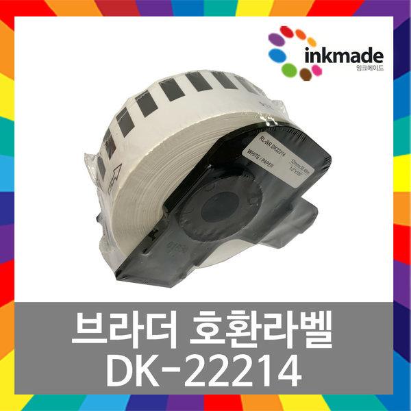 브라더 DK-22214 호환 라벨 QL-700 800 550 프리미엄 상품이미지