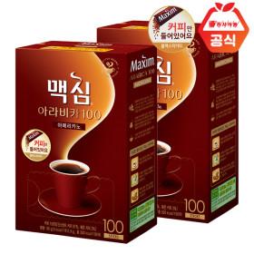 Maxim ARABICA Soluble Black Coffee 100 Sticks+100 Sticks+Milk Bottle