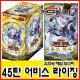 유희왕카드/부스터팩45탄/어비스라이징/어비스 라이징
