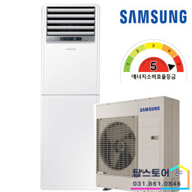 AP083RAPDBH1S 냉난방기 냉온풍기 기본설치포함 TS