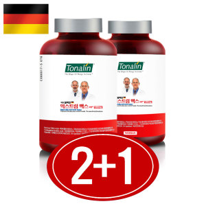 세계1위독일/익스트림맥스다이어트식품/가르시니아CLA