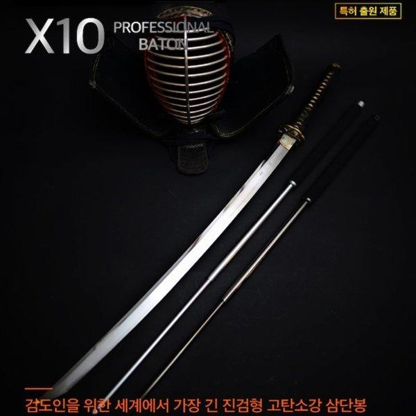삼단봉 고탄소강 35인치 X10 수련타격용 유리파쇠 실버 상품이미지