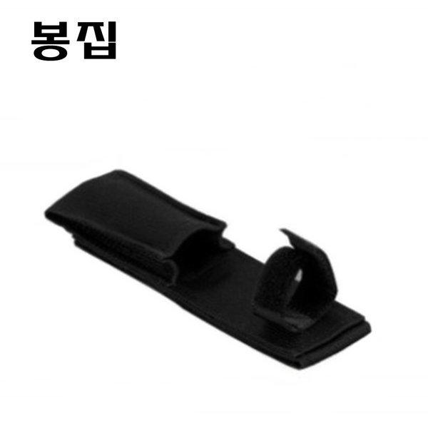 삼단봉 연결 수동파우치 허리착용 보관파우치 상품이미지