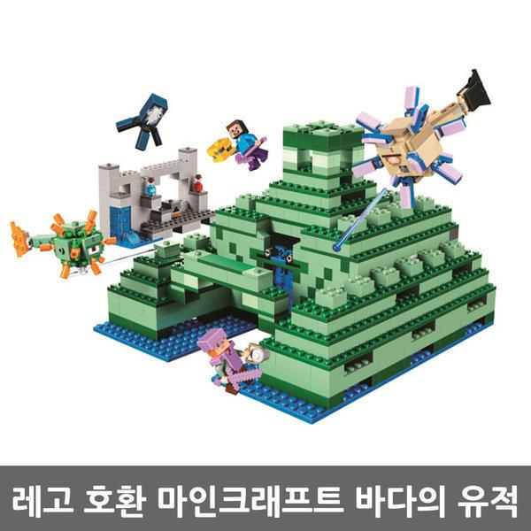 레고 호환 마인크래프트 바다의 유적 상품이미지