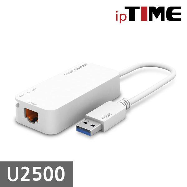 EFM ipTIME U2500 기가 유선 랜카드 USB 3.0 Type-A 상품이미지