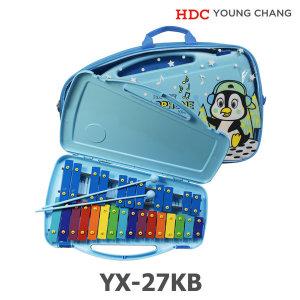 영창 실로폰 YX-27KB 블루