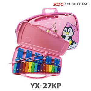 영창 실로폰 YX-27KP 핑크