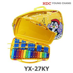 영창 실로폰 YX-27KY 옐로우