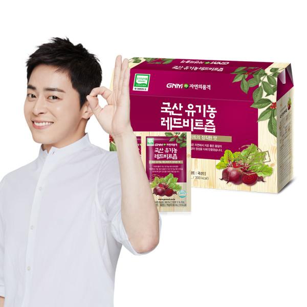 유기농 레드비트즙 비트즙 국산제주도산 1박스(30포) 상품이미지