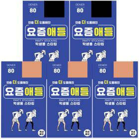 학생/고탄력/80데니아/팬티스타킹/블랙/스킨/5매세트