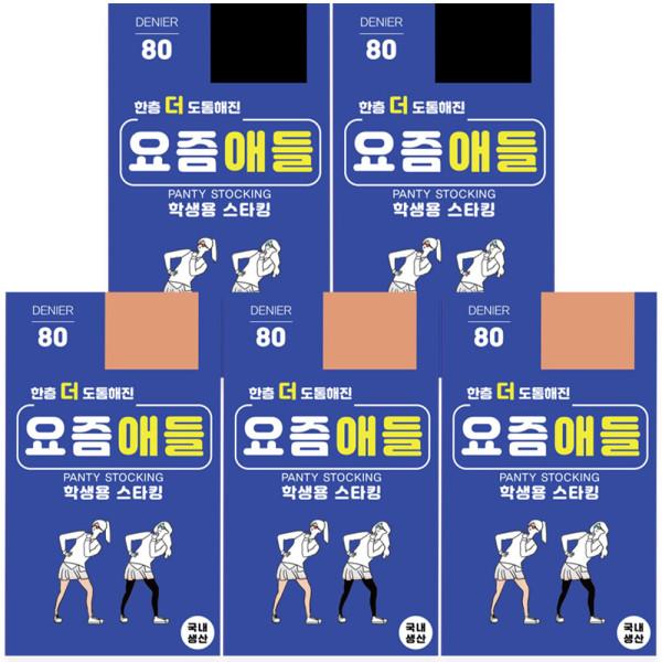 학생/고탄력/80데니아/팬티스타킹/블랙/스킨/5매세트 상품이미지