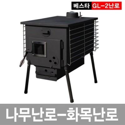 G마켓 - GL-2 나무난로/화목난로/장작난로/시즌OFF파격세일