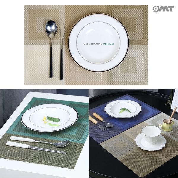 모던 식탁 다이닝 플레이트 주방 테이블 매트 OTM-S 상품이미지