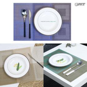 모던 식탁 다이닝 플레이트 방수 테이블 매트 OTM-S