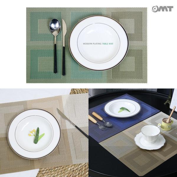 모던 식탁 다이닝 플레이트 방수 테이블 매트 OTM-S 상품이미지