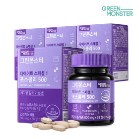 GREENMONSTER Diet Special 1 Forskholin 3packs