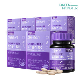 GREENMONSTER Diet Special 1 Forskolin 6packs