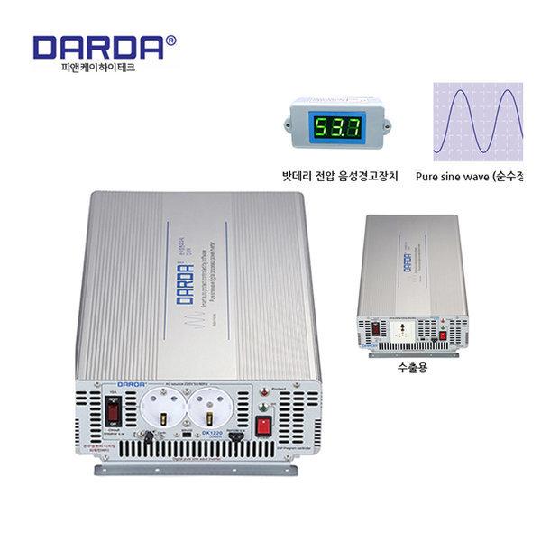 DARDA(다르다) 정현파 48V차량용인버터 DK4820 2KW 상품이미지
