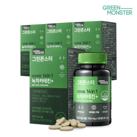 GREENMONSTER Diet 14in1 Green Tea Catechin+ 3packs