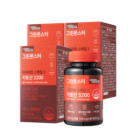 GREENMONSTER Special 3 Chitosan 3200 (natural ingredient diet) 3packs