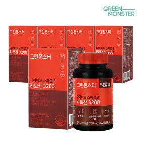 GREENMONSTER Special 3 Chitosan 3200 (natural ingredient diet) 6packs