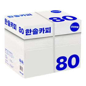 한솔 A4 복사용지(A4용지) 80g 2500매 1BOX