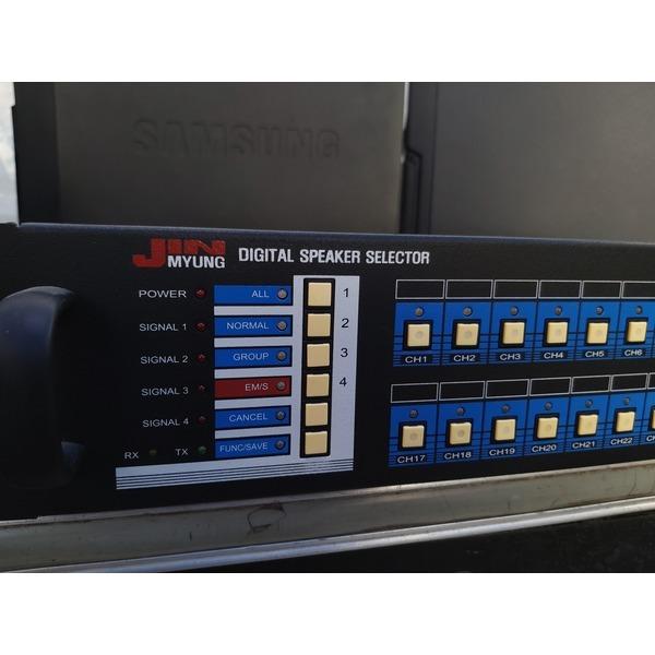 스피커 셀렉터 HSP-6032PM 진명 상품이미지