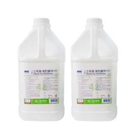 그린 소독용 에탄올 액 4L 2통 살균 소독제 알코올 손