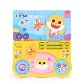 핑크퐁 아기상어 드럼 사운드북