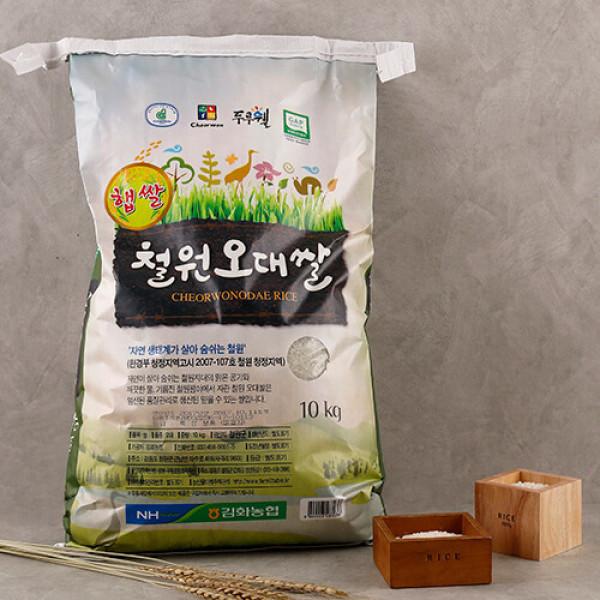 20년 햅쌀 철원 오대쌀 10KG 상품이미지