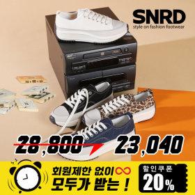 신발 스니커즈 여성 키높이 4cm 캔버스 SN572