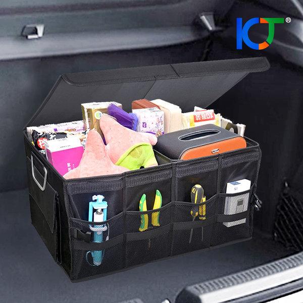 차량용 트렁크정리함 접이식 자동차 수납함-트랜스폼 상품이미지