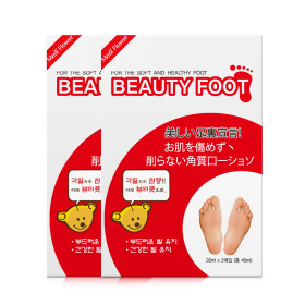 Beauty Foot Foot exfoliation mask / gentle exfoliation / natural ingredients /