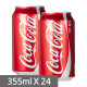 코카콜라 355ml x 24캔 (업소용)