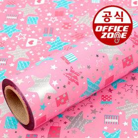 디자인랩 로맨틱스타 메탈롤 포장지 핑크 530x20