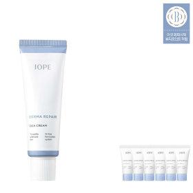 Derma Repair Cica Cream 50ml Soothing Dry Skin Care