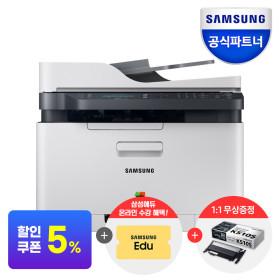 SL-C563FW 팩스 컬러레이저복합기 프린터 무선기능