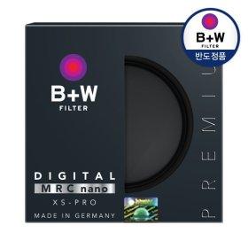 [본사공식] [B+W] ND nano XS-PRO 8x 58mm 카메라 렌즈 필터