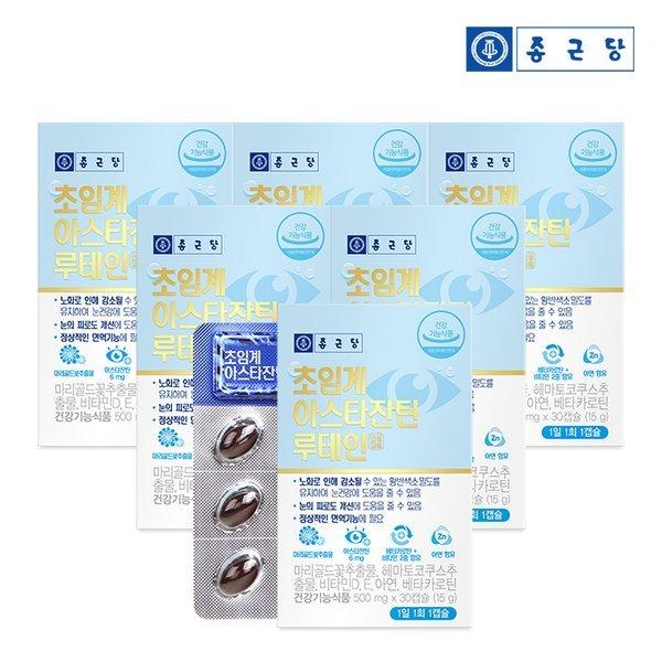 종근당 눈건강엔 루테인 아스타잔틴 (500mg X30캡슐) - 6박스 (6개월분) 상품이미지