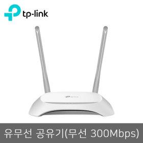 TL-WR840N 유무선공유기 / 우체국택배 발송