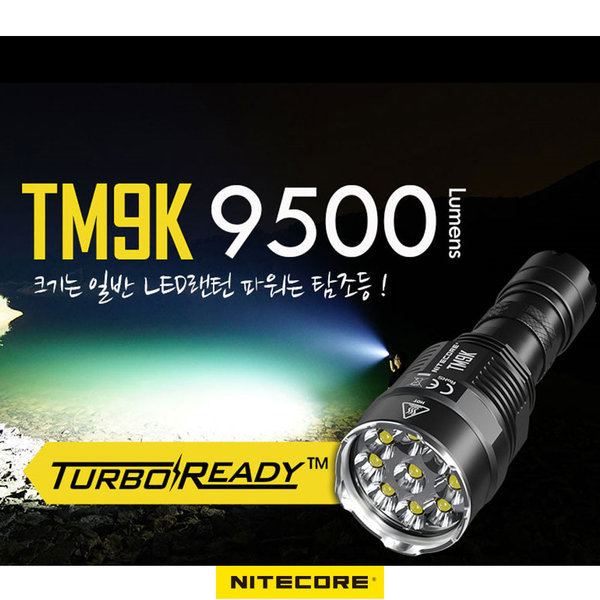 탐조등급 9500루멘 LED 랜턴 세트 충격방지 잠수가능 상품이미지