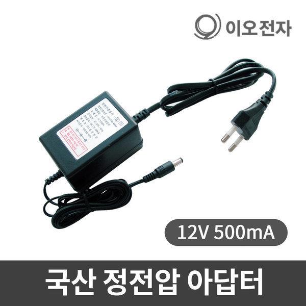 이오전자 정전압 자동 펌프 아답타 12V 500mA 어댑터 상품이미지