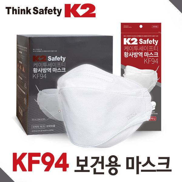황사방역마스크 K2 케이투 KF-94 미세먼지보호 낱개 상품이미지