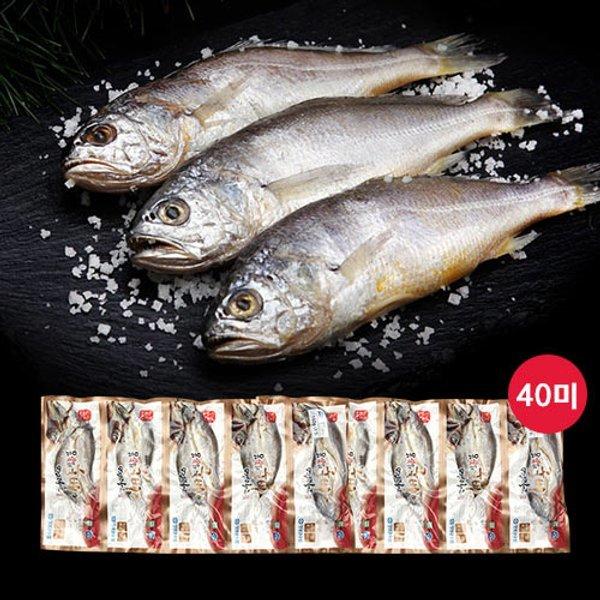영광군수협  영광 법성포 굴비 40미 (1미당 70g) 상품이미지