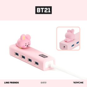 Baby BT21 USB 3.0 HUB COOKY BABYBT21 COOKY