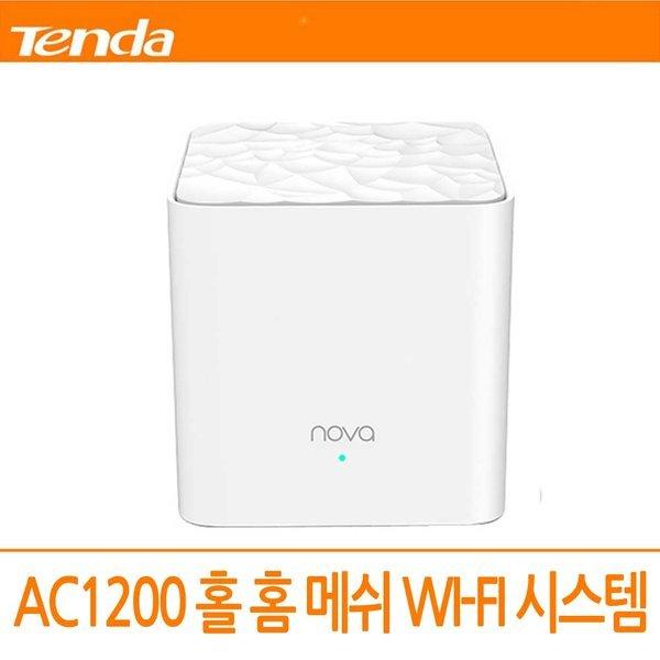 텐다 MW3(1pack) 메시듀얼밴드 와이파이 유무선공유기 상품이미지