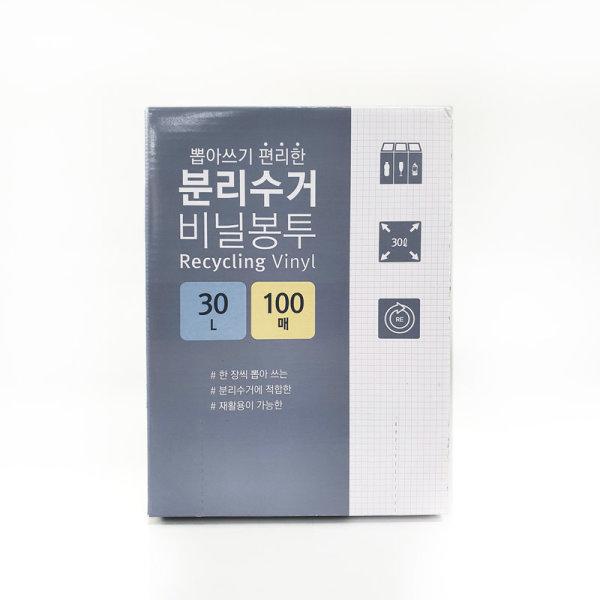 뽑아쓰기편리한분리수거비닐봉투 30L 100매 상품이미지
